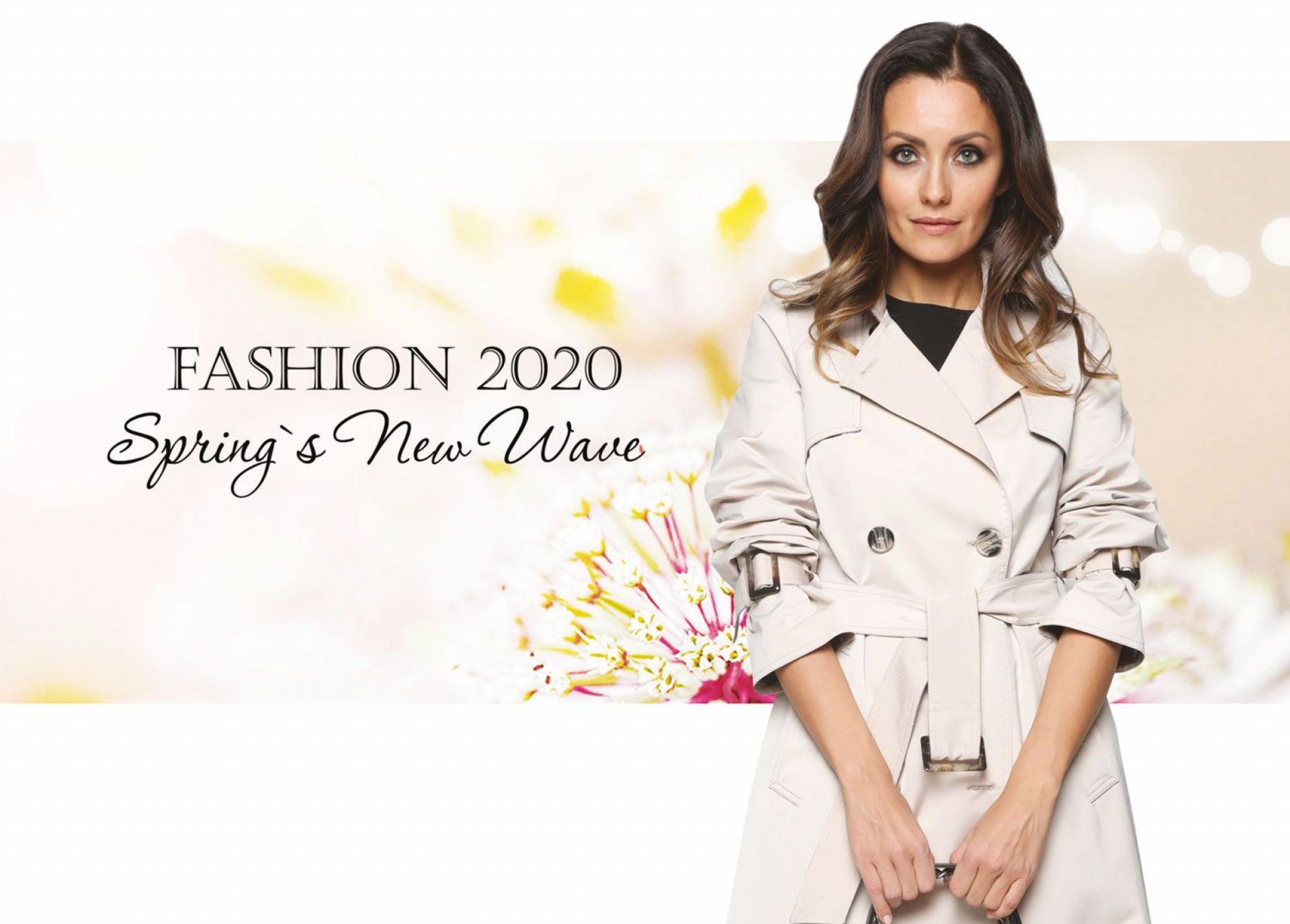 Весна 2020